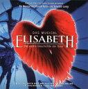 エリザベート ドイツ・キャスト(輸入CD)