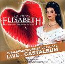 エリザベート 2011-2012年 ドイツ ツアー キャスト 実況ライブ (輸入2枚組CD)