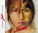 堂本光一 「KOICHI DOMOTO 「Endless SHOCK」 Original Sound Track」 初回限定盤(CD+DVD)