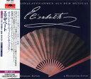 エリザベート オリジナル・ウィーン・キャスト(国内盤CD)