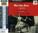 ウエストサイド・ストーリー オリジナル・ブロードウェイ・キャスト(国内盤CD)