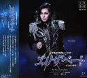 エリザベート 月組(CD)