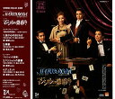 MAHOROBA/マジシャンの憂鬱 主題歌(CD)