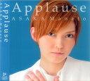 朝夏まなと「Applause ASAKA Manato」(CD)