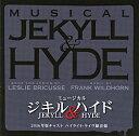 ジキル & ハイド 2016年 キャスト ハイライト・ライヴ録音盤 (CD)