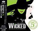ウィキッド 5周年記念 スペシャル・エディション(国内盤2枚組CD)