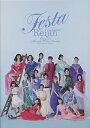 """麗人 REIJIN Season 2 """"Festa"""" コンサート(DVD)"""