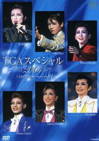 宝塚歌劇TCAスペシャル2004タカラヅカ90-100年への道-中古DVD