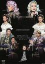 エリザベート 10周年 ガラコンサート(DVD)