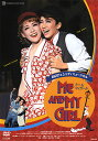 ME AND MY GIRL 2008(DVD)