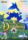 ドリーミング 劇団四季(DVD)