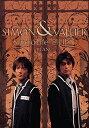 シモンとヴァリエ〜LILIES〜 BLANC スタジオライフ (DVD)