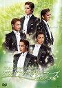 【宝塚歌劇】 TCAスペシャル2006 ワンダフル・ドリーマーズ 【中古】【DVD】