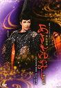源氏物語 あさきゆめみし II(DVD)