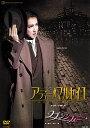 アデュー・マルセイユ/ラブ・シンフォニー(DVD)