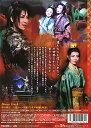 虞美人(DVD)