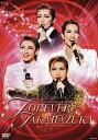タカラヅカスペシャル2010 FOREVER TAKARAZUKA (DVD)