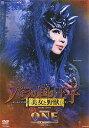 バラの国の王子/ONE(DVD)