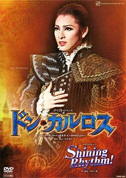 ドン・カルロス/Shining Rhythm!(DVD)