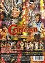 サン=テグジュペリ/CONGA!! (DVD)