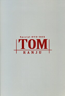 蘭寿とむ Special DVD-BOX 「TOM RANJU」