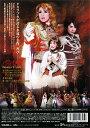 ベルサイユのばら -オスカルとアンドレ編- (DVD)