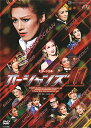 オーシャンズ11 花組(DVD)