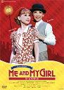 ME AND MY GIRL 梅田芸術劇場公演 (2013年・月組) (DVD)