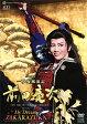 ショッピング宝塚 一夢庵風流記 前田慶次/My Dream TAKARAZUKA (DVD)
