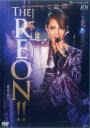 柚希礼音 ディナーショー「THE REON!!」(DVD)