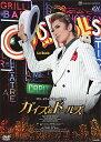 ガイズ&ドールズ 星組(DVD)