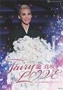 龍真咲 退団記念 「Fairy LOVE」 (DVD)