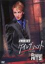 私立探偵 ケイレブ・ハント/Greatest HITS! (DVD)