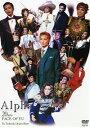 【宝塚歌劇】 轟悠 ディナーショー 「Alpha」 【中古】【DVD】