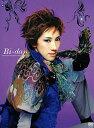 水夏希 「Bi-dan」(DVD)