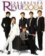 ショッピング宝塚 【宝塚歌劇】 TAKARAZUKA REVUE 2004 【中古】【大判誌】