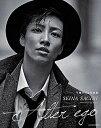 早霧せいな 写真集 「Alter ego」(DVD付)(新品写真集)