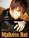 宝塚ファーストフォトブックvol.4 礼真琴(DVD付)(新品)