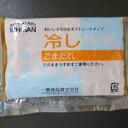 業務用 ゴマだれ冷し中華スープ 1袋50g×50袋 送料無料