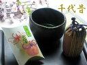 【抹茶】濃茶「千代昔」40g