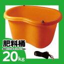 肥料桶(20kg用)散布 散粒資材 肩掛けバンド付き