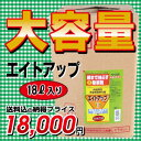 ★送料無料★除草剤 エイトアップ 液剤(大容量18L)大容量・農用サイズ