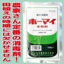 種子消毒剤 ホーマイ水和剤(100g)チウラム・チオファネートメチル水溶剤広範囲の種子伝染性病害の防除に有効!種子の浸漬、粉衣などに