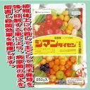 殺菌剤 ジマンダイセン水和剤(250g)マンゼブ水和剤サビダニ、ハダニ類、オンシツコナジラミ、みかん・リンゴ他、幅広い野菜と果樹柑橘の病害に