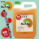 サンフーロン 液剤(業務用10L)強力除草剤!農用・業務用の大容量!