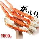 \2尾購入で600円OFFクーポン有/タラバガニ 800g/特大1肩 ボイル タラバ蟹 たらばがに ...