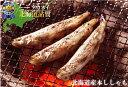 【オス】本ししゃも30尾 化粧箱入り 北海道日高産の本物のシシャモです♪【シシャモ】【ししゃも】