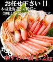 カット済みボイルズワイ蟹 1.2kg/ボイルずわい蟹を食べやすく特殊カット