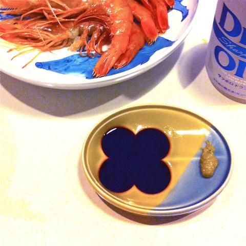 伝平窯 安青掛分醤油のすべり台
