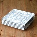 波佐見焼 ナチュラル69 スクエア皿 正方形 取り皿 ケーキ皿 動物柄 おしゃれ 大人 北欧風 カラフル かわいい ナチュラルロック